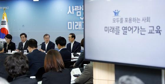 저소득층 유아 사립유치원비 월 10만원 추가 지원한다