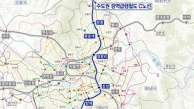 '양주-수원' GTX C노선 확정…2021년 착공