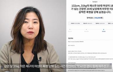 '심신미약 감경 반대' 관련 청원 답변