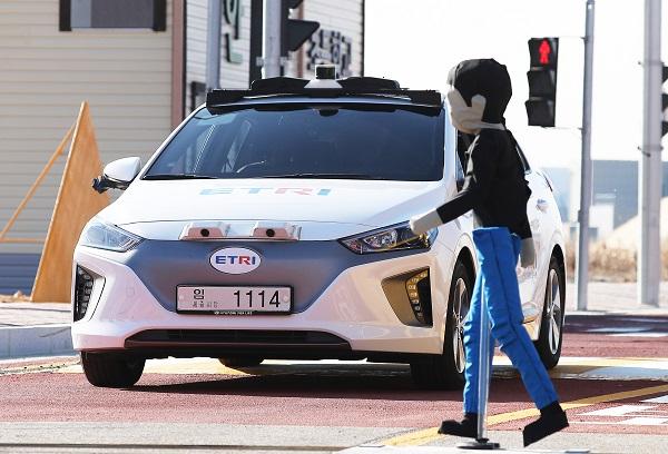 경기 화성에 자율주행차 실험도시 '케이 시티' 완공