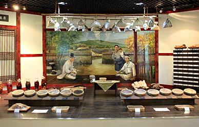 12월에 가볼만한 곳, '맛있는 박물관 여행'