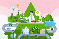 2019 환경부 업무보고 - 촘촘한 환경안전망 구축 이미지