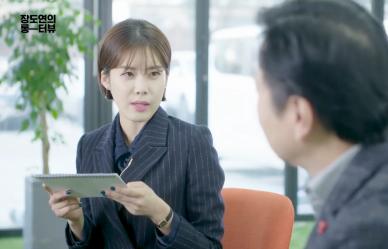 [장도연의 롱터뷰] '친절한 중기씨' 편