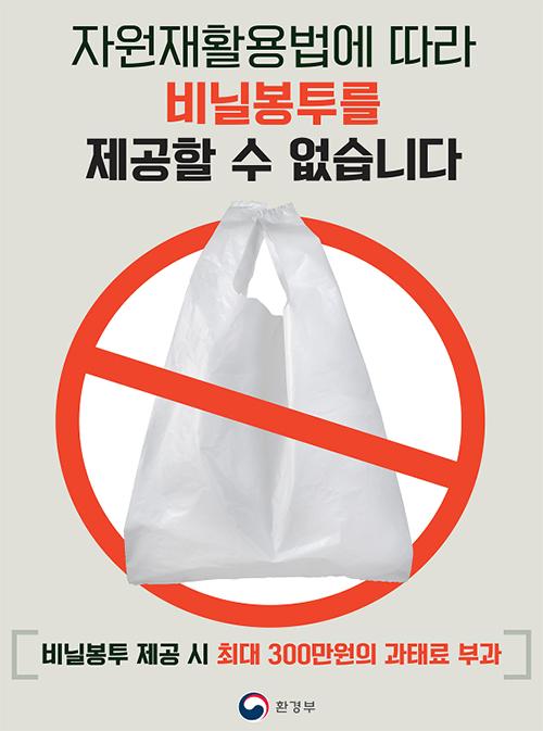 홍보 포스터.