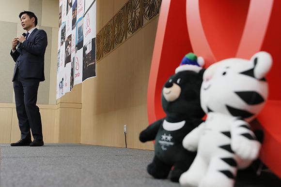 평창 동계올림픽 공식 후원업체 숙박공유사이트 에어비앤비가 2018년 2월 데이터 공개 미디어 간담회에서 발표를 하고 있다. (사진=저작권자(c) 연합뉴스, 무단 전재-재배포 금지)