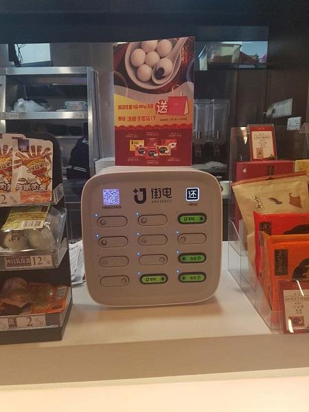 중국 항주의 카페에 놓여 있는 공유보조배터리 기계