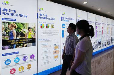 스마트시티 7개 지원기관 신규 지정…민간-정부 가교 역할