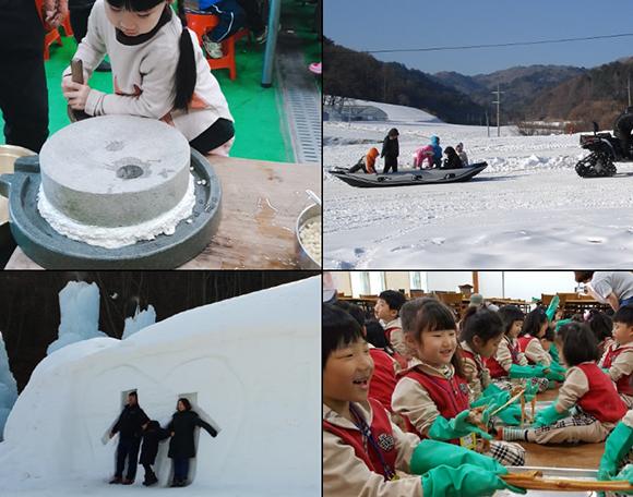 2월에 떠나기 좋은 '농촌체험휴양마을 5선'. (사진=농림축산식품부)