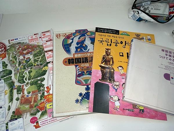 타카코는 평창올림픽 이후 한국어를 열심히 공부하게 됐다.