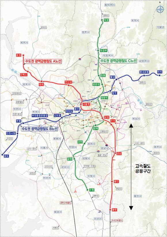 (참고) 수도권 광역급행철도 전체 노선도.