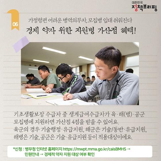 [주간정책노트] 중소기업 휴가비 지원 신청하세요!
