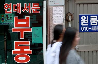 하숙집·원룸 부실공사 막는다…'지정감리제' 확대