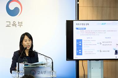 사립유치원용 '에듀파인' 공개…투명한 회계 운영 기대