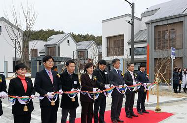 세종·김포·오산에 '임대형 제로에너지 단독주택' 298가구 입주