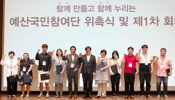 기획재정부 2차관이 지난해 6월 16일 대전 KT인재개발원에서 열린 예산국민참여단 위촉식 행사에서 참석자들과 기념촬영을 하고 있다.