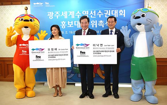 광주세계수영대회 성공 범정부 역량 집중한다