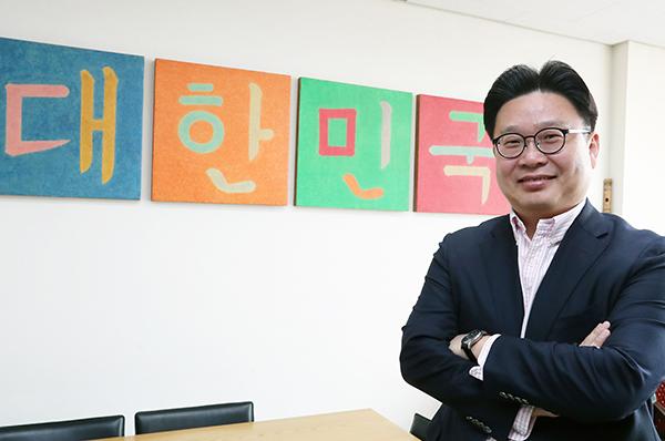 서경덕 성신여자대학교 교양학부 교수.