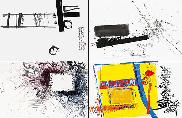 (좌측 시계방향부터) 캘리그라피로 제작한 조소앙, 안중근, 박은식, 유관순 어록. (사진=국립서울현충원 제공)