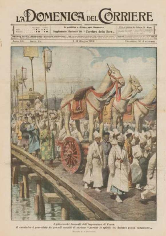 1919년 6월 8일, 고종 황제의 국장을 보도하면서 1면에 고종 국장 행렬 삽화를 인쇄한 이탈리아 주간지 <La Domnica Del Corriere>. (사진=문화재청 제공)