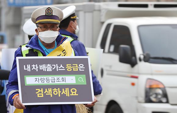 수도권을 포함한 일부 지역에 미세먼지 비상저감조치가 발령된 4일 오전 서울 종로구 세종로사거리에서 택시기사들이 비상저감조치 참여 독려 캠페인을 하고 있다. (사진=저작권자(c) 연합뉴스, 무단 전재-재배포 금지)