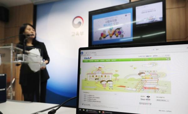 사립유치원에 도입되는 회계관리시스템 '에듀파인' 시연 모습.(출처=뉴스1)