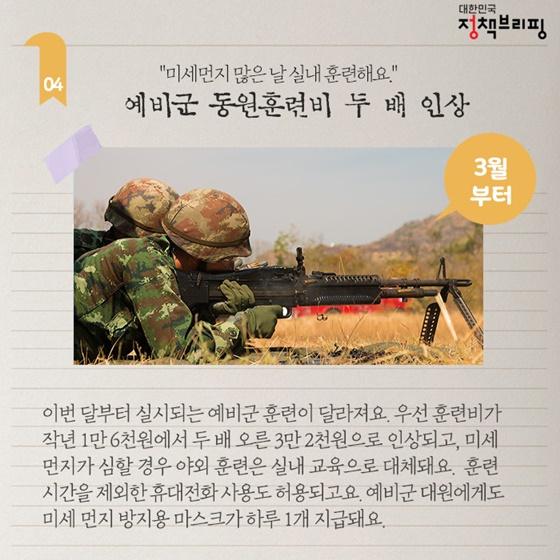 [주간정책노트] 가장 오래된 궁궐 정전 최초 개방
