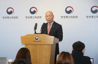 방송통신 이용자 권익 강화…'공정경쟁 생태계' 조성 이미지