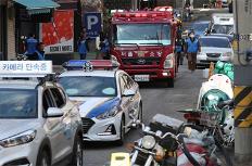 '불법 주·정차 신고 즉시 과태료 부과' 구간 지정한다