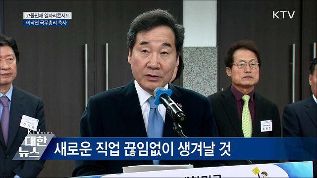 """""""국가직·지방기술직 고졸채용 단계적 확대"""""""