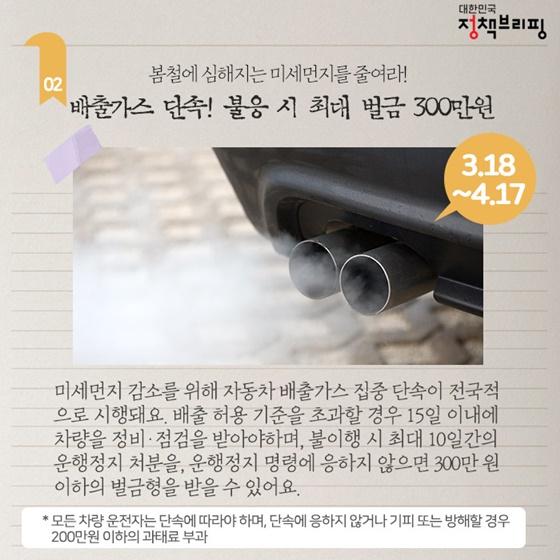 [주간정책노트] 월 50만원 주는 청년구직지원금 신청하세요