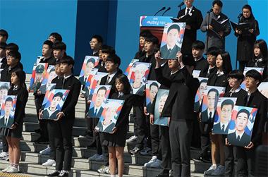 서해수호의 날 기념식…'희생과 헌신, 평화·번영으로 보답'