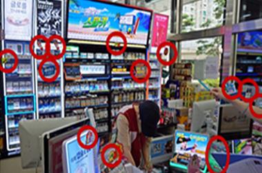 학교 주변 소매점 담배광고 평균 22개…편의점은 34개