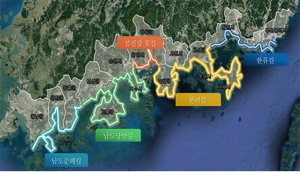 부산 오륙도~해남 땅끝…'남파랑길' 세계적 도보여행 명소로