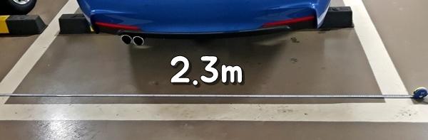개정 전 그려진 필자 주차장 폭은  2.3m 로 좁았다.