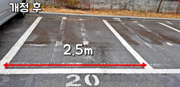 달라진 새 주차장이 넓다해도 살짝 여닫는 에티켓은 항상 지키면 좋겠다.