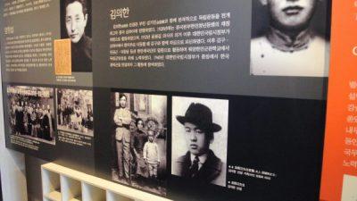 ▲ 역시 항저우 청사에 있던 사진. 한인애국단 소속이었던 김의한 선생이 정정화 선생의 남편이기도 하다.
