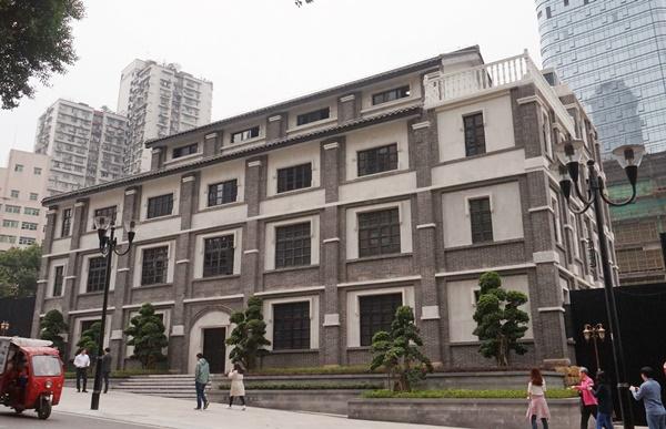 (중경 광복군총사령부 복원한 건물 외관 모습)