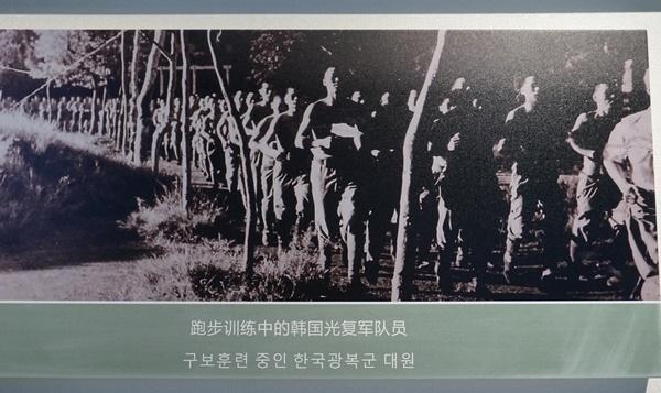 (중경 임시정부 청사 전시실 사진 자료)