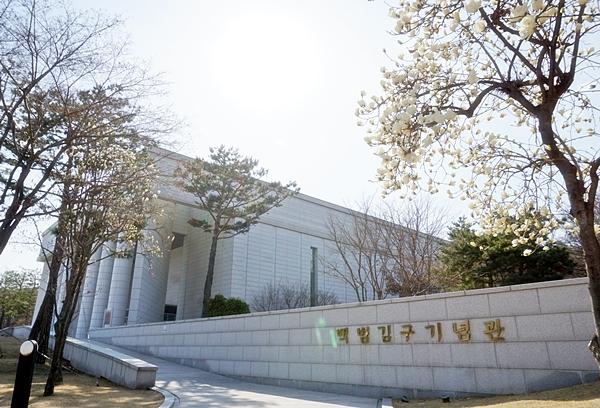 숭고함이라는 꽃말을 지닌 목련이 둘러싸인 백범김구기념관.