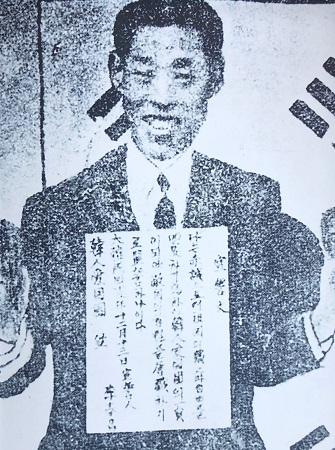 이봉창 의사의 거사 전 모습.
