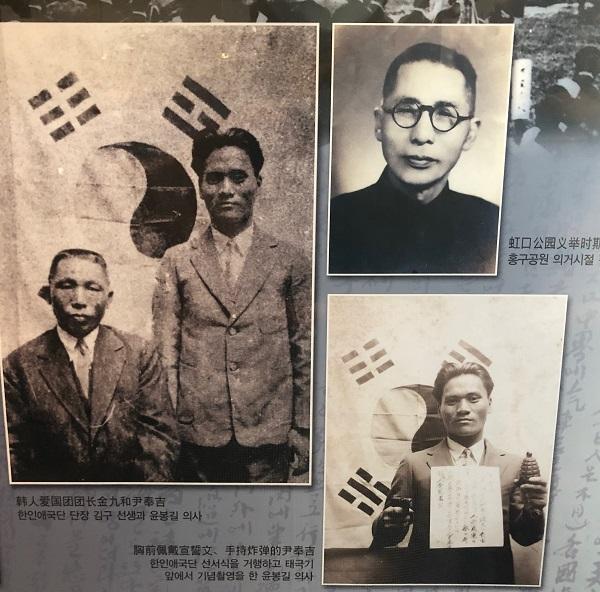 윤봉길 의사의 거사 전 모습. 김구 선생과 함께 사진을 찍었다.