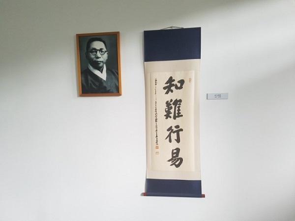▲항주 임시정부에 걸려있는 김구 선생님의 사진과 서예 작품