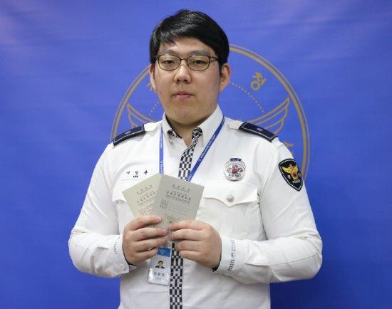 이창훈 경위는 인천공항 제2터미널에 국제운전면허증  발급센터가 개소될 예정임을 밝혔다