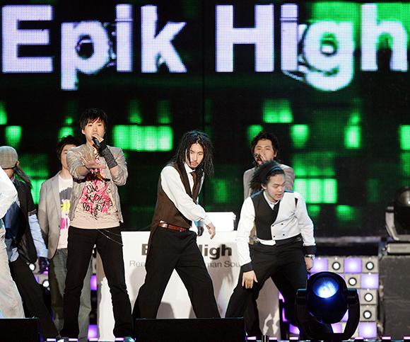 2003년 1집 앨범 <Map Of The Human Soul>로 데뷔한 에픽하이(Epik High). (사진=저작권자(c) 연합뉴스, 무단 전재-재배포 금지)