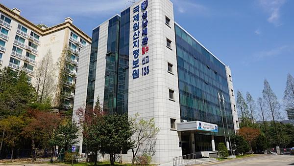 경기도 성남시 야탑동에 위치한 성남세관