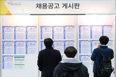 해외 취업 궁금증, 현지 외교관이 직접 알려준다