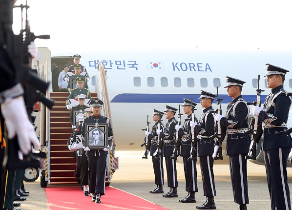 국외안장 독립유공자 유해 봉영식