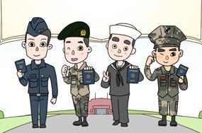 [웹툰] 병 복지 길라잡이 - 국가기술자격 취득