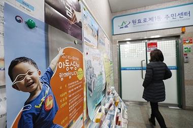 보편적 아동수당 첫 지급…만6세 미만 231만명 혜택