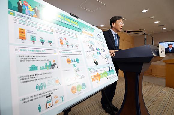 세계에서 가장 완성된 '한국형 규제 샌드박스' 창출